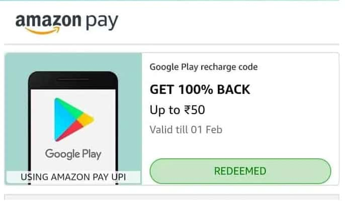 Amazon Pay Free Redeem Code offer