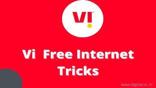 Vi Free Internet tricks 2021